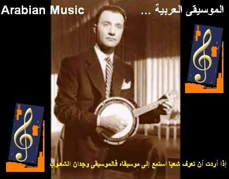 abdel wahab_fp